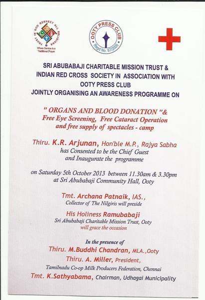 Abuvishwa invitation of eye camp stopboris Choice Image